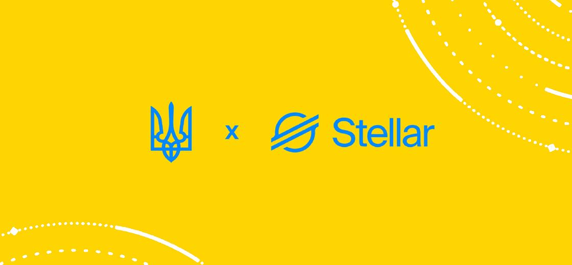 Ukrayna, Stellar ile Dijital Para Geliştirecek