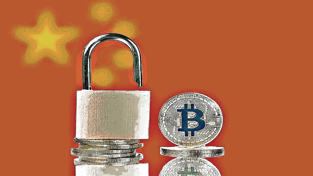 Çin Kripto Yasaklarında Son Dakika Gelişmesi: Madenciler ve Borsalar Ayrılıyor!