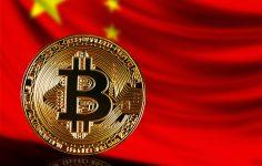 Çin, Üç Büyük Kripto Para Borsasını Arama Motorlarından Kaldırdı!