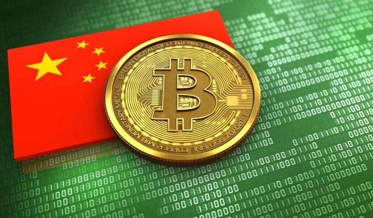Çinli otoritelerden banka yöneticilerine: Kripto para işlemlerini engelleyin